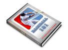 Thumbnail Baseball - rules and how to play baseball