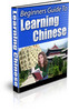 A Beginners Guide to Learning Chinese - talk chinese