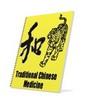 Thumbnail Chinese Medicine